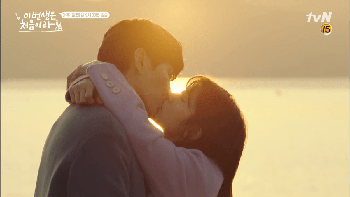 Because This Is My First Life, Episodes 9-12: Kisses, Hits, And Misses